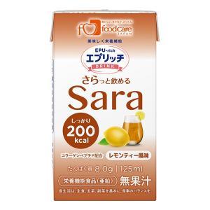 エプリッチドリンクSara(サラ) レモンティー風味 125ml フードケア b-style-msc