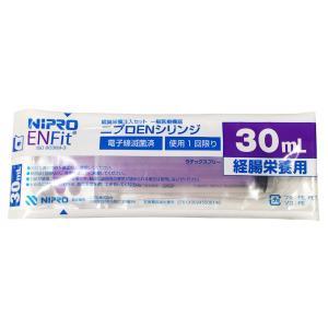 ニプロ DS30mL カテーテル用シリンジ イエロー 30ml×50本