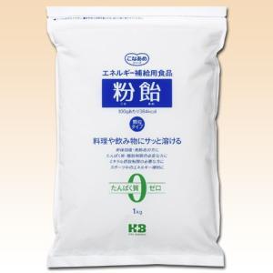 粉飴顆粒 1kg 低たんぱく/高カロリー食品 H+B  粉飴はデンプンを分解したもので、マルトデキス...