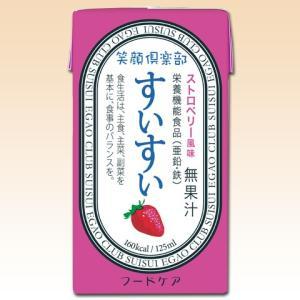 笑顔倶楽部 すいすい ストロベリー風味 125ml×24本 フードケア