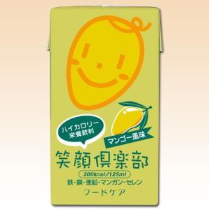 【キャンペーン中】笑顔倶楽部 マンゴー風味 125ml×24本 フードケア