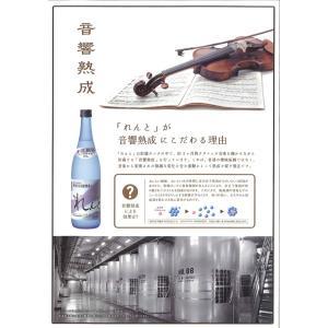 れんとゼリー 100g 奄美大島開運酒造|b-style-msc|04
