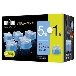 除菌 シェーバー用 アルコール除菌 ブラウン CCR5 クリーン&リニューシステム専用洗浄液カートリッジ 5個+1個入り CCR5-CR B-サプライズ