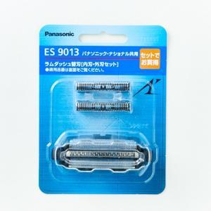 パナソニック Panasonic シェーバー替え刃 ES9013