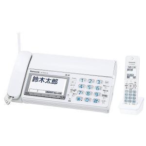パナソニック デジタルコードレスFAX 子機1台付き 迷惑ブロックサービス対応 ホワイト KX-PD615DL-W
