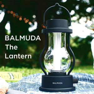 バルミューダ ランタン LEDライト 充電式 間接照明 調光 LEDランタン テント 吊り下げ LE...