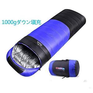 CREEPER 寝袋 冬用 軽量 封筒型 高級ダウン 寝袋最低温度-15―-20度 1000g-15...