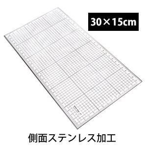 30×15cm角定規:ステンエッジスケール30R(広幅・側面ステンレス加工)【デザイン文具】【事務用品|b-town