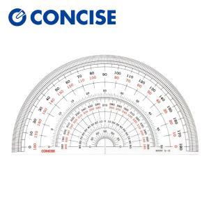 半円分度器 S-12 (直径12cm)【デザイン文具】【事務用品】 b-town
