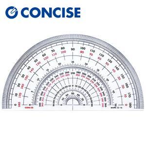 半円分度器 S-15 (直径15cm)【デザイン文具】【事務用品】 b-town