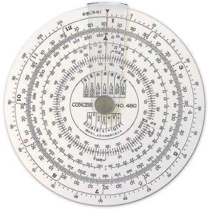 円形計算尺 日数計算器 NO.480【デザイン文具】【事務用品】|b-town