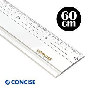 60cm直定規:再生アクリル定規50-610M(溝・目盛り付)【デザイン文具】【事務用品】|b-town