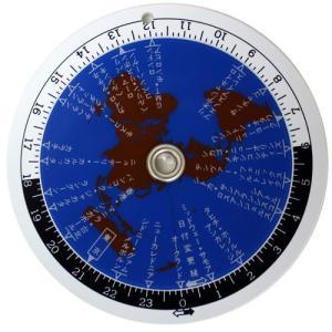 円形計算尺 世界時刻計算器 NO.73【デザイン文具】【事務用品】|b-town