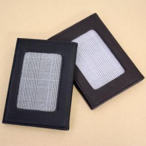 ICカード対応パスケース Sシリーズ [二つ折り型]|b-town