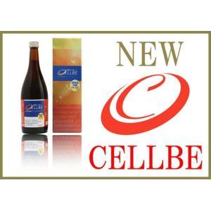 【送料無料】水溶性核酸ドリンク CELLBE セルビー ( 720ml)
