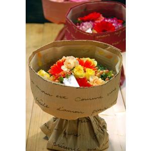 花束 ブーケそのまま飾れる オレンジイエロービタミンカラー|baba0878