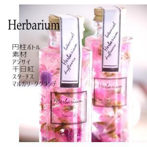 ハーバリウム丸シリンダーボトル  パ―プルピンク|baba0878|06