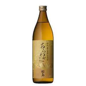 本坊酒造 あらわざ900ml×12本(ケース販売)|baba