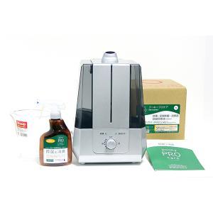 プロミストPK-603A(5L)セット 次亜塩素酸水5L(200ppm)|baba