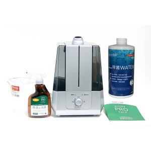 プロミストPK-603A(5L)セット クロラス除菌ウォーター1kg(8000ppm)|baba