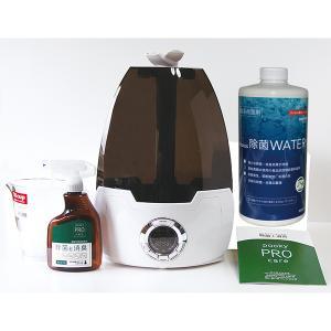 プロミストPK-604EX(5.8L)セット クロラス除菌ウォーター1kg(8000ppm)|baba