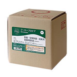 プロケア詰替用(調整次亜塩素酸水水溶液)5L(200ppm)|baba