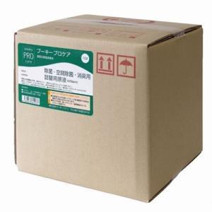 プロケア詰替用(調整次亜塩素酸水水溶液)10L(200ppm)|baba