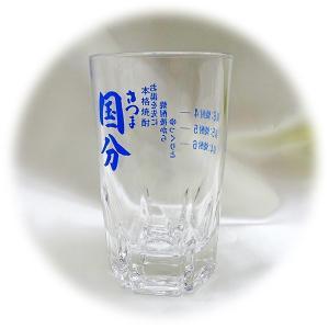 お湯割りグラス さつま国分|baba