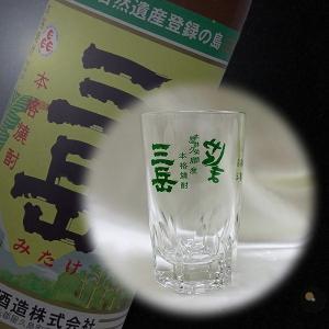 お湯割りグラス  三岳|baba