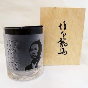 坂本龍馬グラス|baba