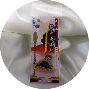 国産ひのきレーザー彫刻 桜島火山灰根付け|baba