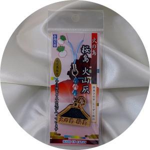 国産ひのきレーザー彫刻 桜島火山灰ストラップ|baba