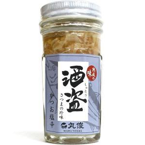 熟成の味 酒盗(しゅっとう)さつまの珍味 かつお塩辛 80g|baba