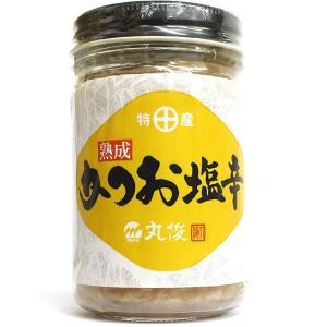 熟成 かつお塩辛 80g|baba