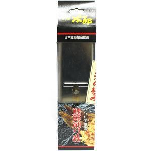 フタ付きで清潔 鰹節削り器 土佐太郎(日本鰹節協会推薦)|baba