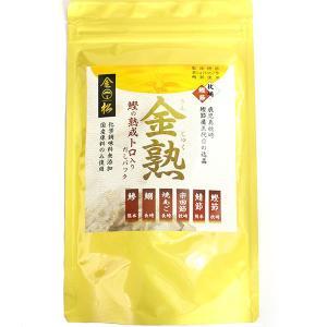金熟 鰹の熟成トロ入りだしパック 120g(10g×12包)|baba