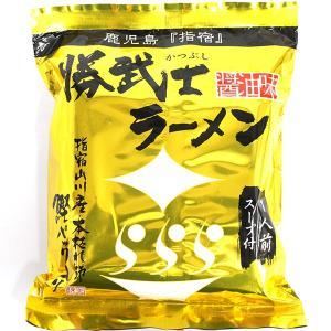 勝武士らーめん (醤油ラーメン)油揚げめん|baba