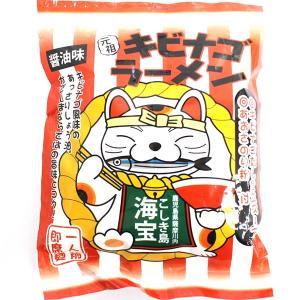 キビナゴラーメン (醤油味)油揚げめん baba