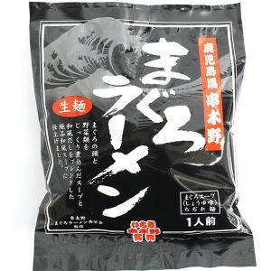 まぐろラーメン(醤油味)生中華めん baba