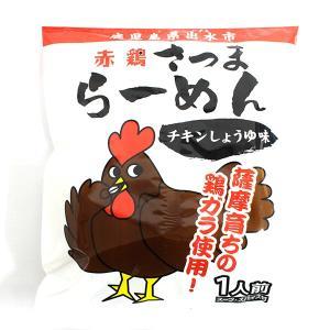 赤鶏さつまらーめん (チキンしょうゆ味) 油揚げめん baba