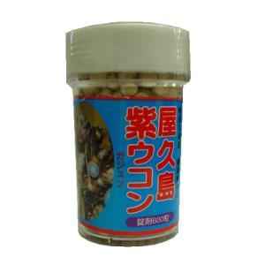 紫ウコン(ガジュツ) 錠剤600粒 屋久島の健康食品|baba