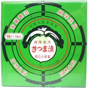 薩摩名産 さつま漬 桜島大根製 225g|baba