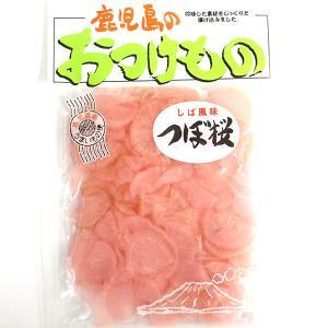 鹿児島のおつけもの つぼ桜(しば風味)140g|baba