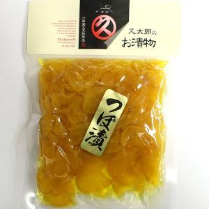 久太郎のお漬物 つぼ漬 100g|baba