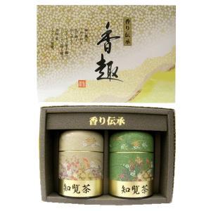 知覧茶ギフト 缶入×2|baba