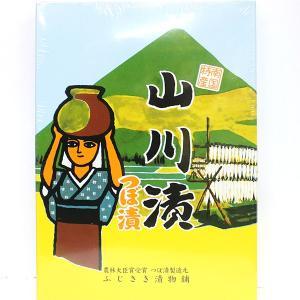 南国特産 山川漬セット(つぼ漬) 440g|baba