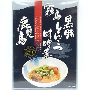 霧島 黒豚とんこつ味噌煮 280g|baba