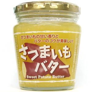 さつまいもバター 230g|baba