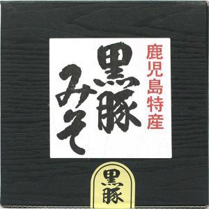 鹿児島特産 黒豚みそ 箱入 170g|baba
