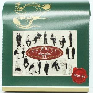 薩摩スチューデントTEA MintTea 自園製無農薬紅茶 各種ミント 2g×5袋|baba